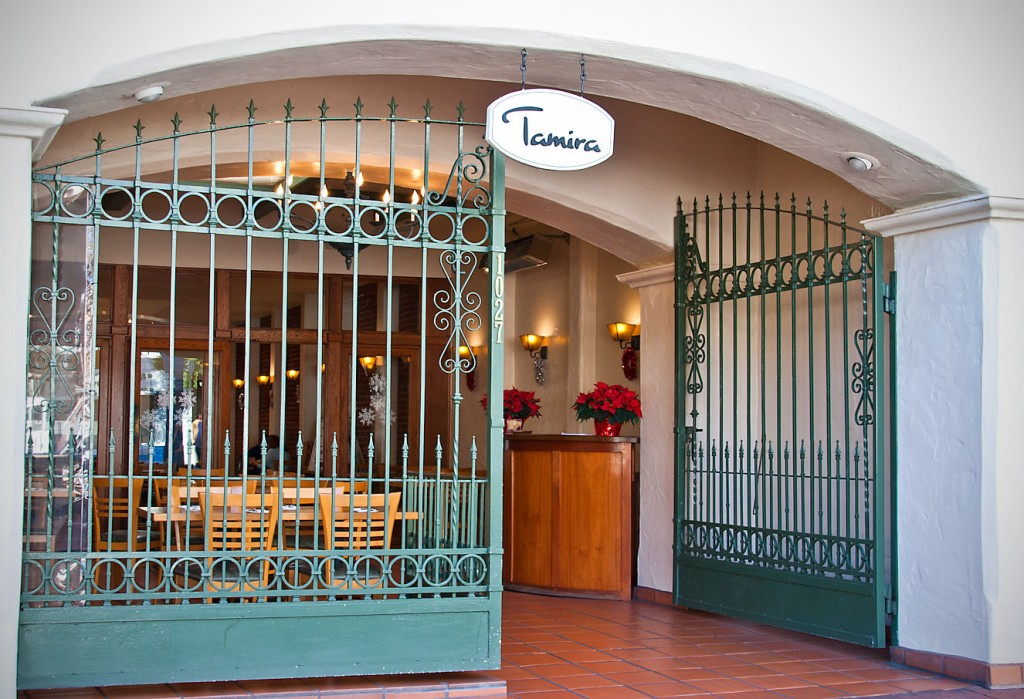 Welcome to Tamira Restaurant